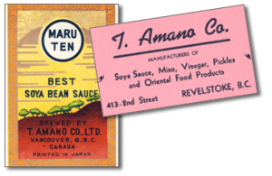 Labels from old Amano's Products
